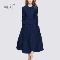 Fashion suit Autumn 2020 S [spot] m [spot] l [spot] XL [spot] XXL [15 days in advance] Navy + Navy 25-35 years old My bun MEATZ126955 Polyester fiber 73.6% viscose fiber (viscose fiber) 19.4% polyurethane elastic fiber (spandex) 7%