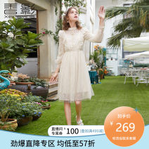 Dress Spring 2021 Beige S M L Mid length dress singleton  Long sleeves commute other High waist Solid color Single breasted other routine Others 25-29 years old Fragrant shadow lady Button gauze Q811024 More than 95% polyester fiber Polyester 100% Same model in shopping mall (sold online and offline)