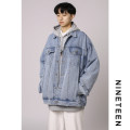 Jacket Other / other Youth fashion Blue, gray M,L,XL,2XL routine easy Other leisure spring Long sleeves Wear out Lapel Youthful vigor teenagers routine 2020 washing