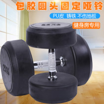 dumbbell Single 2.5kg single 5kg single 7.5kg single 10kg single 15kg single 17.5kg single 20kg single 25kg single 27.5kg single 30kg single 32.5kg single 35kg single 37.5kg single 40kg single 42.5kg single 45kg single 47.5kg single 50kg large quantity, please contact customer service Coated dumbbell