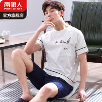 Pajamas / housewear set male NGGGN LXLXXLXXXL [cotton skin friendly] [comfortable and breathable] male short sleeve 1711 male short sleeve 1707 male short sleeve 1708 male short sleeve 1713 male short sleeve 1706 male short sleeve 1710 male short sleeve 1712 cotton Short sleeve Simplicity pajamas