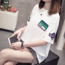 T-shirt Black, white, yellow, green, pink, purple, purplish red, gray, 111 off white M,L,XL,2XL,3XL,4XL,5XL,6XL Summer 2021 Short sleeve Crew neck easy Regular routine other 71% (inclusive) - 85% (inclusive) other Lai Zhiling