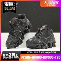 Running shoes Nike / Nike For both men and women AR3566  shock absorption Leisure walking Frenulum Autumn 2019 1199  No Sports Life Series Yes 35.5 36 36.5 37.5 38 38.5 39 40 40.5 41 42 42.5 43 44 44.5 45 45.5 46 46.5 47.5 48 48.5 50 49 49.5 50.5