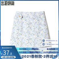 skirt Spring 2021 2XL,M,XS,S,3XL,XL,L Light grey, light blue Short skirt A-line skirt 25-29 years old 9 Charms