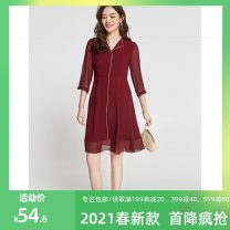 Dress Spring 2021 Red without belt, red with belt, black without belt, black with belt XS,S,M,L,XL,2XL,3XL,4XL,5XL,6XL,F Middle-skirt singleton  three quarter sleeve other High waist Solid color zipper routine 30-34 years old 9 Charms