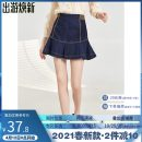 skirt Spring 2021 Dark blue, light blue Short skirt 25-29 years old 9 Charms