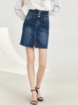skirt Spring 2021 XS,S,3XL,2XL,XL,L,M Denim blue Middle-skirt A-line skirt 25-29 years old 9 Charms