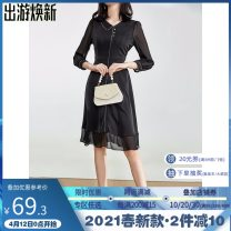 Dress Spring 2021 Black. Black has a belt XL,S,3XL,5XL,L,4XL,2XL,M Middle-skirt singleton  Long sleeves Sweet V-neck middle-waisted Socket routine 30-34 years old 9 Charms