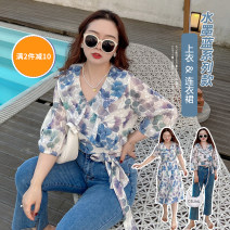 Women's large Spring 2021 Water blue jacket, water blue dress, the second batch of water blue jacket will be delivered in 5-8 days, and the second batch of water blue dress will be delivered in 5-8 days Large L, large XL, large XXL, large XXL, large XXXL Two piece set commute thin Socket Long sleeves