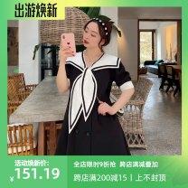 Women's large Spring 2021 black Large L, large XL, large XXL, large XXL, large XXXL Dress singleton  commute thin Socket Short sleeve Korean version 100% of large size