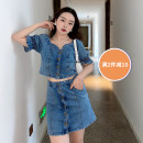 Women's large Spring 2021 Blue top, blue skirt, blue top second batch 5-11 days delivery, blue skirt second batch 5-11 days delivery Large L, large XL, large XXL, large XXL, large XXXL Two piece set commute thin Socket Long sleeves Korean version 100% of large size