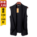 Vest / vest Youth fashion Others Black, grey, black plush Other leisure easy Woolen vest thin winter No collar Large size 2018 tide Solid color No button, no zipper Cloth hem cotton No iron treatment Assembly nothing Polyester viscose Save pocket 50% (inclusive) - 69% (inclusive)