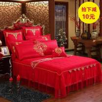 Bed skirt 150cmx200cm,180cmx200cm,200cmx220cm cotton Red bed cover, pink bed cover, red bed cover skirt, Chinese embroidered bed skirt, Chinese embroidered bed skirt with cotton, blue edge bed cover Other / other Solid color Qualified products