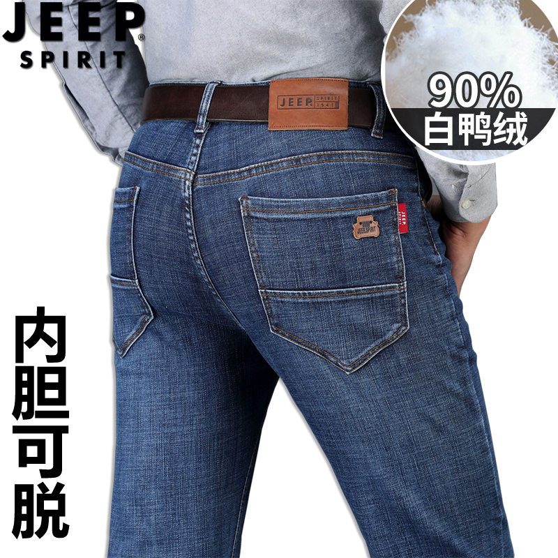 Down pants Jeep / Jeep 827 down pants 809 down pants with slant pocket, light and warm, straight tube and shape 30 31 32 33 34 35 36 38 40 42 Fashion City trousers Wear out More than 90% white duck down go to work middle age Business Casual