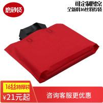 Gift bag / plastic bag Bright red reticule Golden dot