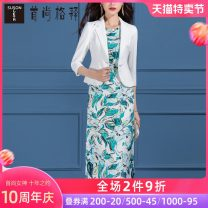 Fashion suit Spring 2021 S M L XL XXL XXXL White printing 25-35 years old Susongeth / shoushangge interpretation 81% (inclusive) - 90% (inclusive) Polyester fiber 80% polyurethane elastic fiber (spandex) 20% Same model in shopping mall (sold online and offline)