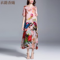 Dress Spring of 2019 Decor L XL 2XL 3XL 4XL longuette singleton  elbow sleeve commute V-neck Loose waist Decor Socket Big swing routine Others 35-39 years old Clothes and roads Korean version More than 95% Crepe de Chine silk Mulberry silk 100%