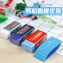 rubber Faber Castell Professional drawing other
