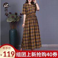 Dress Summer 2021 Yellow check (3-5 days in advance) red check (3-5 days in advance) green check (3-5 days in advance) M L Mid length dress singleton  Short sleeve commute V-neck Elastic waist lattice Socket A-line skirt routine 40-49 years old Type A O'keeling literature pocket More than 95% other