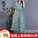 Dress Summer 2021 M L Mid length dress singleton  Short sleeve commute V-neck Elastic waist Decor Socket A-line skirt routine 40-49 years old Type A O'keeling printing More than 95% other Other 100% Pure e-commerce (online only)