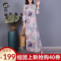 Dress Summer 2021 Beige (pre-sale 7 days) taro purple (pre-sale 7 days) Navy L XL Mid length dress singleton  three quarter sleeve commute stand collar Loose waist Decor Socket A-line skirt routine 40-49 years old Type A O'keeling Pocket print More than 95% other Other 100%