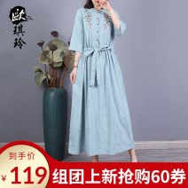Dress Summer 2021 M L XL Mid length dress singleton  elbow sleeve commute stand collar Loose waist Solid color Socket A-line skirt routine 40-49 years old Type A O'keeling Retro Embroidery More than 95% other Other 100% Pure e-commerce (online only)