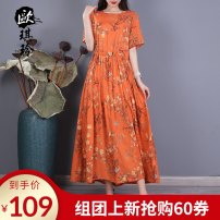 Dress Summer 2021 Pink (pre-sale 3-5 days) gray blue (pre-sale 3-5 days) yellow (pre-sale 3-5 days) orange (pre-sale 3-5 days) blue (pre-sale 3-5 days) M L XL Mid length dress singleton  Short sleeve commute Crew neck Elastic waist Decor Socket A-line skirt routine 40-49 years old Type A O'keeling