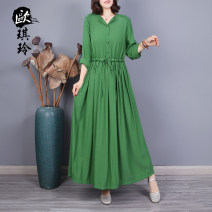 Dress Spring 2021 Green purple white orange M L Mid length dress singleton  Long sleeves commute stand collar Elastic waist Solid color Socket A-line skirt routine 40-49 years old Type A O'keeling Button More than 95% other Other 100% Pure e-commerce (online only)