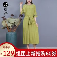 Dress Summer 2021 Blue Avocado Green orange rust red off white M L XL Mid length dress singleton  elbow sleeve commute Crew neck Elastic waist Solid color Socket A-line skirt routine 40-49 years old Type A O'keeling literature Frenulum More than 95% other Other 100% Pure e-commerce (online only)