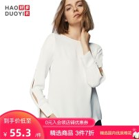 shirt white S M L XL XXL Fall 2017 polyester fiber 96% and above Nine point sleeve commute Regular Crew neck Solid color 18-24 years old Straight cylinder Haoduoyi Simplicity Hollow button Polyester 98% polyurethane elastic fiber (spandex) 2% Pure e-commerce (online only)