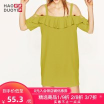 Dress Spring of 2019 yellow S M L XL XXL Mid length dress singleton  Short sleeve commute One word collar Solid color routine camisole 18-24 years old Type H Haoduoyi Simplicity Open back with lotus leaf KC51RQ0300 31% (inclusive) - 50% (inclusive) nylon Pure e-commerce (online only)