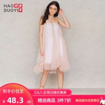 Dress Spring of 2018 Light pink black S M L XL XXL Middle-skirt singleton  Sweet Loose waist Solid color camisole 18-24 years old Haoduoyi Lotus leaf edge More than 95% polyester fiber Polyester 100% Ruili Pure e-commerce (online only)