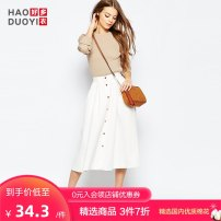 skirt Summer 2017 S M L XL XXL white Mid length dress commute High waist A-line skirt Solid color 18-24 years old S16145J858 More than 95% Haoduoyi cotton Pocket button literature Cotton 100% Pure e-commerce (online only)