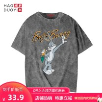 T-shirt Washed ash - 230g cotton S M L XL 2XL 3XL 4XL 5XL 6XL Summer 2020 Short sleeve Crew neck easy Regular routine commute cotton 96% and above 18-24 years old Simplicity originality Cartoon animation Haoduoyi XK12T70089 printing Cotton 100% Pure e-commerce (online only)