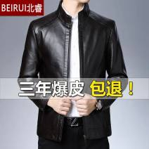 leather clothing Others Youth fashion have cash less than that is registered in the accounts Imitation leather clothes stand collar easy