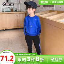 suit Little elephant ham 110cm 120cm 130cm 140cm 150cm 160cm male spring and autumn motion Long sleeve + pants routine There are models in the real shooting Socket nothing children W827-1 Class B Cotton 100% Autumn 2020