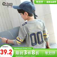 Sweater / sweater Little elephant ham grey male 110cm 120cm 130cm 140cm 150cm 160cm spring and autumn nothing Socket routine There are models in the real shooting cotton printing Cotton 95% polyurethane elastic fiber (spandex) 5% Class B Spring 2020
