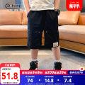trousers Little elephant ham male 110cm 120cm 130cm 140cm 150cm 160cm Black collection and purchase summer Pant Casual pants Leather belt Don't open the crotch Cotton 97% polyurethane elastic fiber (spandex) 3% Class B Summer 2021