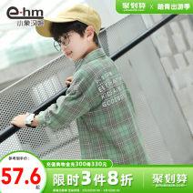 shirt Green and blue Little elephant ham male 110cm 120cm 130cm 140cm 150cm 160cm spring and autumn Long sleeves printing cotton Cotton 100% Class B Autumn 2020