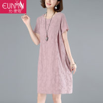 Dress Summer 2020 Pink M L XL 2XL 3XL 4XL 5XL longuette singleton  Short sleeve commute Crew neck Loose waist Solid color Socket A-line skirt routine Others 40-49 years old Type A Eunmsi / Yun Maisi Korean version pocket More than 95% cotton Cotton 96% other 4% Pure e-commerce (online only)