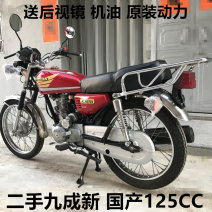 Complete motorcycle 90kg 2017 650mm 6KW 1850x650x1100mm Chinese Mainland 125cc no 100Km/h A rich family HM125-27 Front and rear hub Red, Guangdong deposit, deposit outside the province Rally  Air cooling currency Four stroke 12L 12V 9Ah whole country 200km