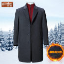 woolen coat Tr00963 (r825521) - 04 grey tr00963 (r825521) - 01 BLACK 170 175 180 185 190 Gardor / sado Business gentleman TR00963 Polyester 42.4% wool 38.9% polyacrylonitrile 7.7% others 11% Winter 2017 Medium length go to work standard middle age tailored collar Single breasted Business Casual