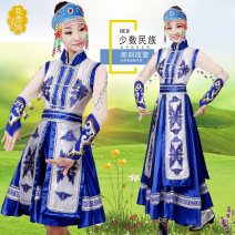 National costume / stage costume Fall 2017 Blue long blue short S M L XL XXL XXL XXL large XXL Flowers love pure Polyester 100% Pure e-commerce (online only)