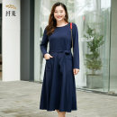 Women's large Autumn of 2019 dark blue Large L XL 2XL 3XL 4XL 5XL 6xl Dress singleton  commute Self cultivation moderate Socket Long sleeves Solid color Simplicity Crew neck Nylon others Three dimensional cutting routine Fiber wheat 30-34 years old pocket 31% (inclusive) - 50% (inclusive) longuette