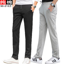 Casual pants Others Youth fashion M,L,XL,2XL,3XL,4XL Plush and thicken trousers motion easy Micro bomb AD1010088 youth Basic public 2020 middle-waisted Straight cylinder Sports pants Pocket decoration No iron treatment Solid color other Fashion brand
