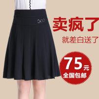 skirt Summer of 2019 Waist 2 feet, waist 2 feet 1, waist 2 feet 2, waist 2 feet 3, waist 2 feet 4, waist 2 feet 5, waist 2 feet 6, waist 2 feet 7, waist 2 feet 8 black Middle-skirt Versatile High waist A-line skirt Solid color Type A