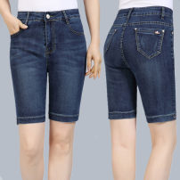 Middle aged and old women's wear Summer of 2019 Denim blue 27 - waist 2 feet, 28 - waist 2 feet 1, 29 - waist 2 feet 2, 30 - waist 2 feet 3, 31 - waist 2 feet 4, 32 - waist 2 feet 5, 33 - waist 2 feet 6, 34 - waist 2 feet 7, 36 - waist 2 feet 8 leisure time trousers Straight cylinder Solid color thin