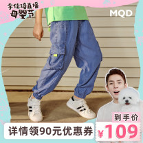 trousers MQD neutral 120cm 130cm 140cm 150cm 160cm 170cm 110/52 110/56 Chinese Denim Blue Chinese denim blue (pre-sale) 15 days after delivery summer trousers Korean version There are models in the real shooting Jeans Leather belt middle-waisted Don't open the crotch Lyocell 100% D21231499 Class B