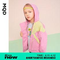 Plain coat MQD female 110cm 120cm 130cm 140cm 150cm 160cm spring and autumn Korean version Zipper shirt routine No detachable cap other Polyester 100% Class C Winter 2020