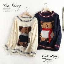 sweater Winter 2020 Average size Navy, beige Long sleeves Socket singleton  Medium length other 30% and below Crew neck Sweet other other 18-24 years old Tassels, stitching polyester fiber